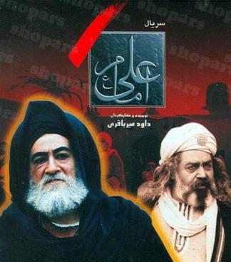 بیوگرافی خاطره خاشعی و فیلم امام علی