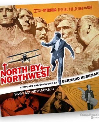 شمال از شمال غربی