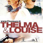 فیلم تلما و لوئیز 1991