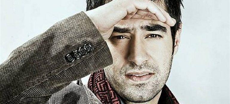 نام شهاب حسینی در گینس
