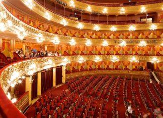 سالن تئاتر