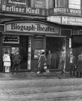 اعتبار سینما آلمان