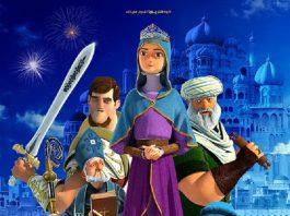 شاهزاده روم در جشنواره انیمیشن مجارستان