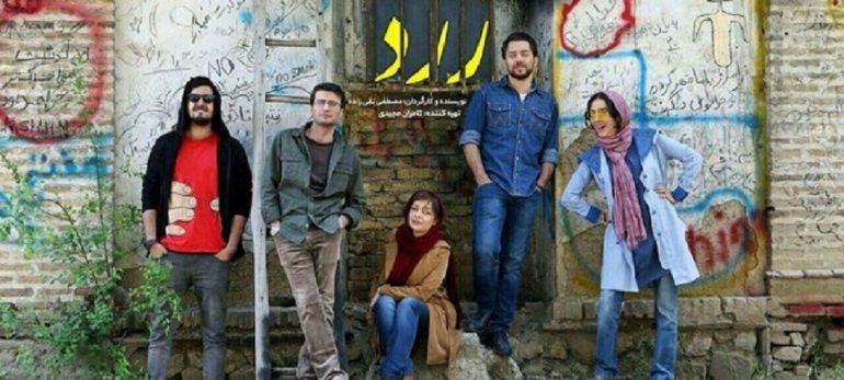ساره بیات جایزه بهترین بازیگر جشنواره شانگهای را گرفت