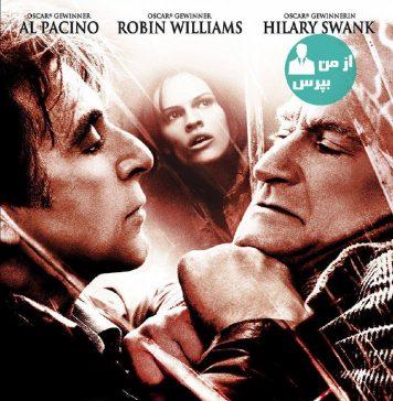 بدترین فیلم