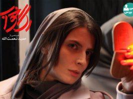 زنانه ترین فیلم های ایرانی در تاریخ سینما