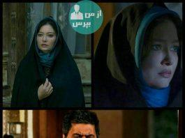 """اکران فیلم سینمایی """"جن زیبا"""" در ایران و ترکیه به صورت همزمان"""