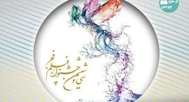 194هنرمند در قسمت مسابقه تبلیغات جشنواره فجر شرکت کرده اند