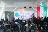 قرعه کشی فیلم های سالن رسانه های جشنواره فیلم فجر به اتمام رسید