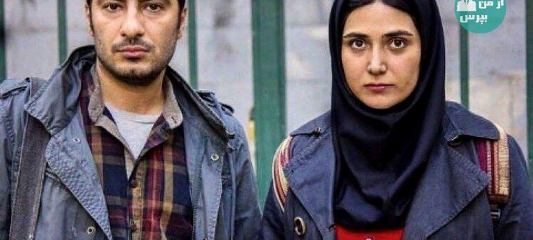 اعلام زمان نمایش فیلم سینمایی «عصبانی نیستم»