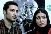 فیلم سینمایی «عصبانی نیستم» باز هم اکران نشد