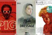 فیلم هایی که به نمایندگی از ایران در جشنواره برلین حضور داشتند