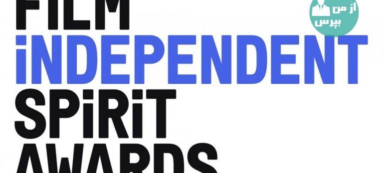 اعلام برندگان جوایز اسپریت 2018