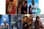 اعلام هفت فیلم برای اکران نوروز97