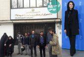 شکایت از لیلا حاتمی به دلیل صحبت هایی که در جشنواره برلین کرد