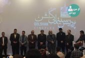 یک پردیس سینمایی در مشهد بعد از افتتاح پلمب شد