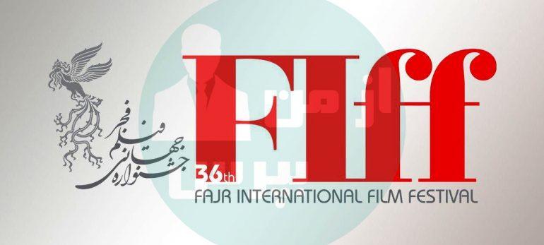 ویژه برنامه سی وشمین جهانی فیلم فجر در شبکه چهار