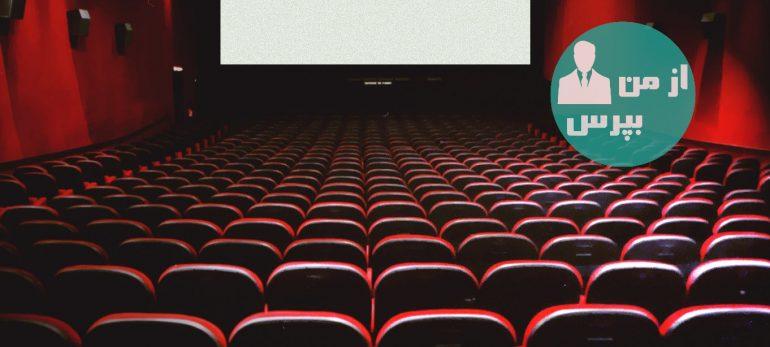 رشد 18 درصدی شمار بینندگان سینما در نوروز97