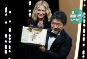 برندگان جشنواره کن2018 معرفی شدند