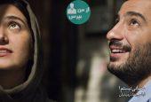 اکران نشدن فیلم سینمایی «عصبانی نیستم»