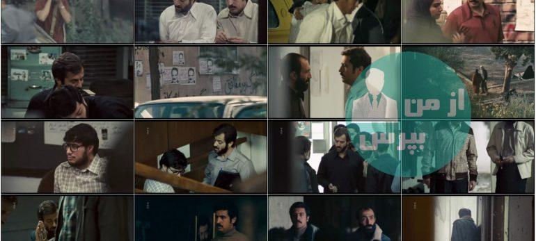 ساخت فیلم «ماجرای نیمروز2» به کارگردانی محمدحسین مهدویان