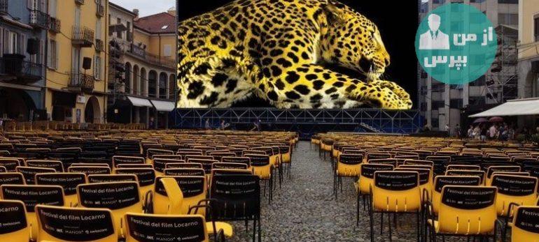 معرفی فیلم های بخش مسابقه جشنواره لوکارنو