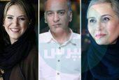 بازیگرانی که به فیلم سینمایی «غلامرضا تختی» پیوستند معرفی شدند