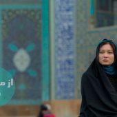 اعلام اکران فیلم سینمایی «جن زیبا»