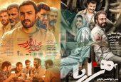 «تنگه ابوقریب» دومین فیلم برتر در سینما