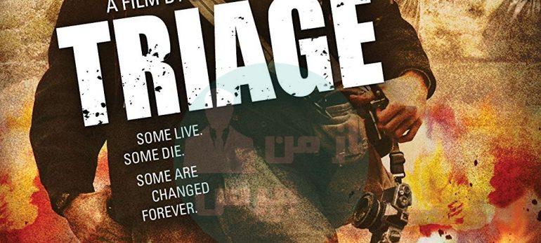 معرفی برخی از فیلم های جنگی که احتمال دارد آن ها را ندیده باشید