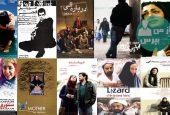 معرفی برخی از برترین فیلم های سینمایی ایرانی بعد از انقلاب