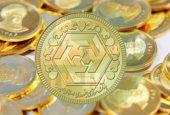 دستگیری مدیر عامل فراری سکه ثامن