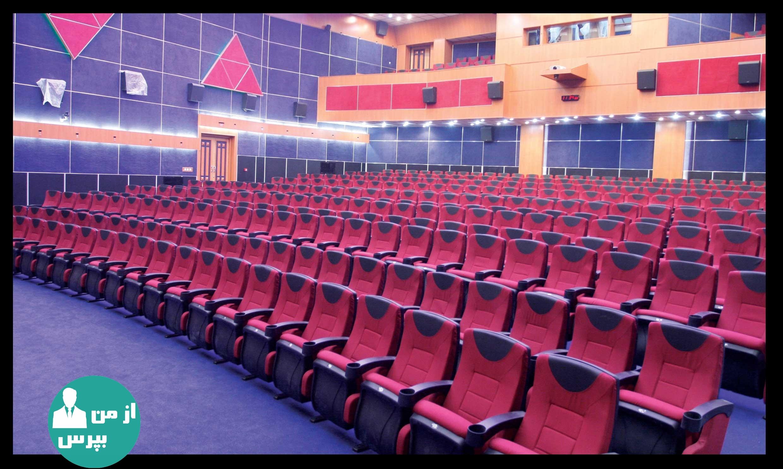 تئاتر و سینما