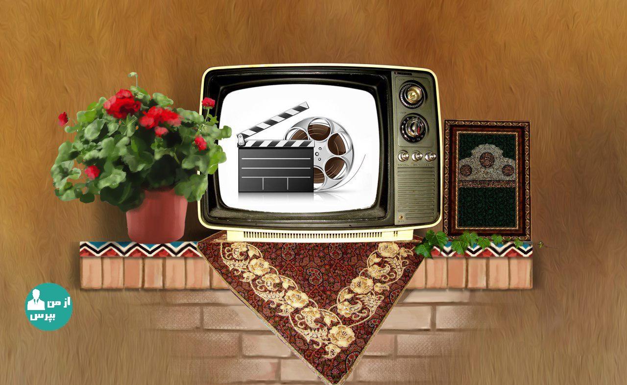 فیلم سینمایی