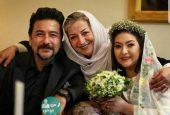 امیرحسین صدیق ازدواج کرد