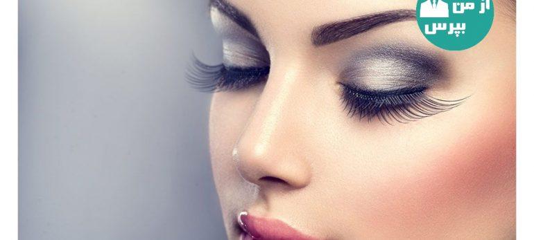 لوازم آرایش هایی که ضد خستگی و بی خوابی هستند