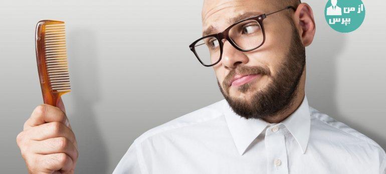 آیا ریزش مو در کلینیک های پوست و مو درمان می شود؟