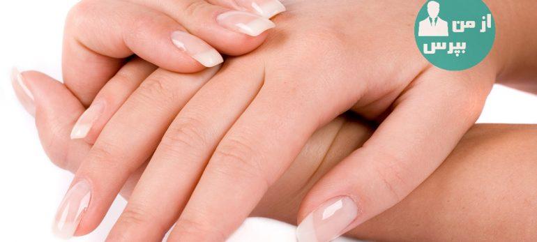 توصیه هایی برای داشتن ناخن های بلند و سالم