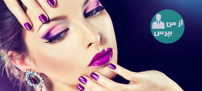 استفاده از رنگ سال 2018 در آرایش