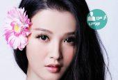 زنان کره ای و ژاپنی چگونه زیبایی خود را حفظ می کنند؟