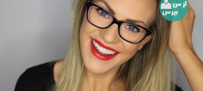 روش هایی برای بیشتر جلوه دادن آرایش زیر عینک