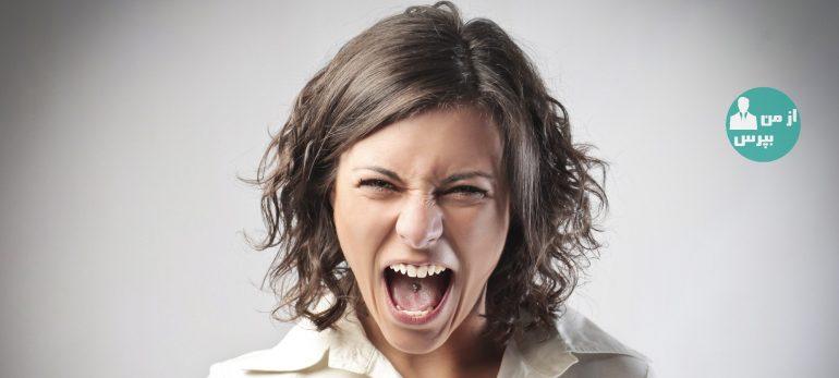 آیا بانوانی که بسیار عصبی هستند نیز می توانند زیبا بمانند؟