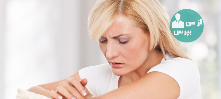 از بین بردن تیرگی آرنج و زانو با چند روش