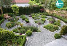 باغچه ی زیبا