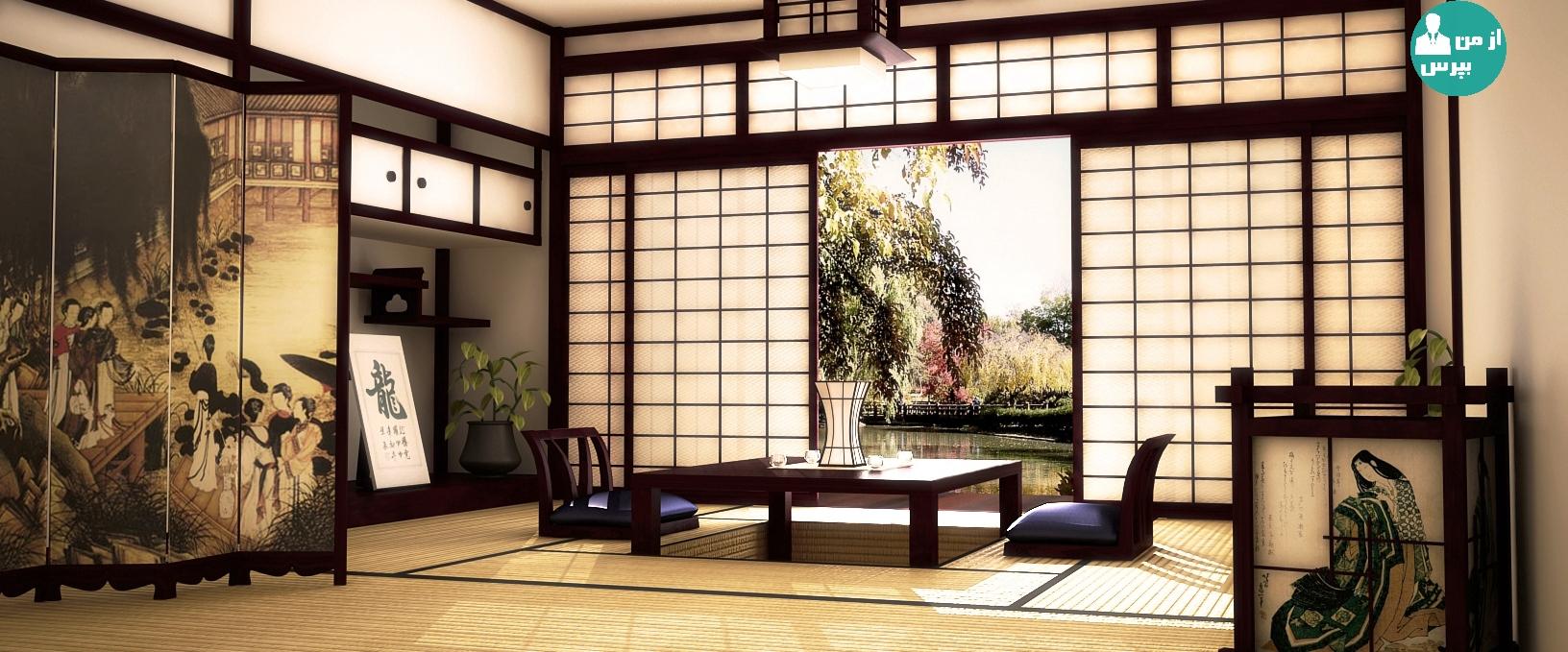 سبک ژاپنی