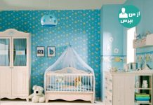 اتاق نوزاد
