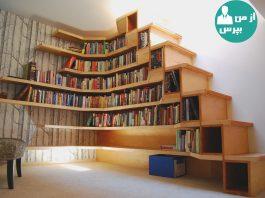 ایجاد کتابخانه ای زیبا در دکوراسیون آپارتمان های کوچک