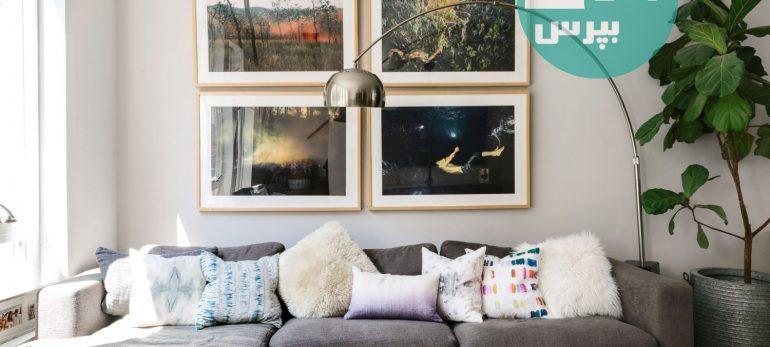 استفاده از کوسن راهی برای ایجاد تحول در دکوراسیون منزل