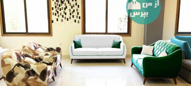 استفاده از مبلمان راحتی و یا کلاسیک و ایجاد دکوراسیونی ایده آل در خانه