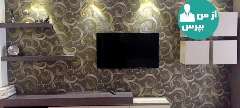 راهکارهایی برای جذاب کردن دیوار پشت تلویزیون